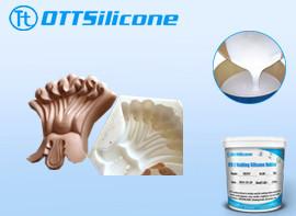 furniture casting silicone
