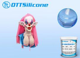 mask silicone